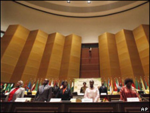 Cumbre de la Unión Africana en Libia.