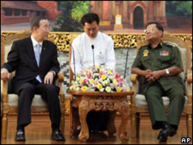 Ban Ki-moon y el general Than Shwe