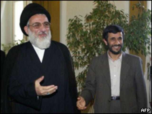 رئيس القضاء في إيران، آية الله هاشمي شهرودي