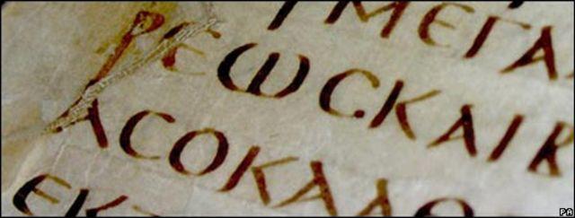 Códice Sinaítico