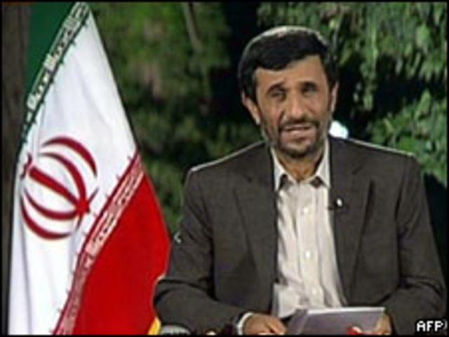 الرئيس محمود احمدي نجاد