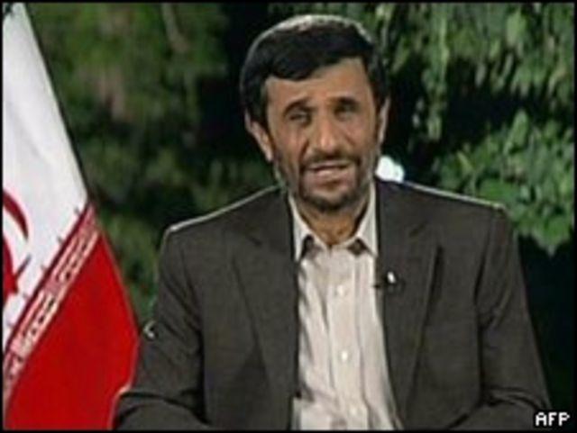 Mahmoud Ahmadinejad durante su alocución televisiva el 7 de julio.