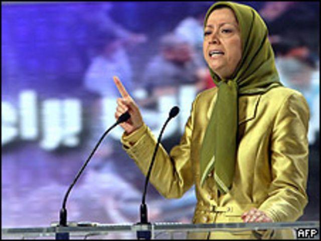 Maryam Rajavi en Francia.