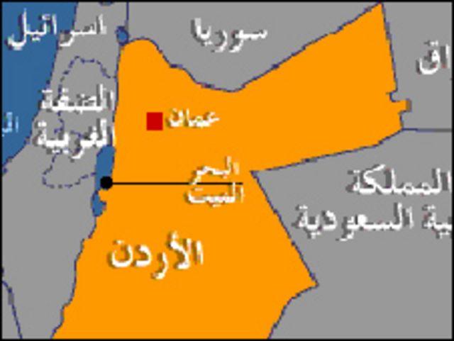 خريطة تظهر فيها الأردن والضفة الغربية