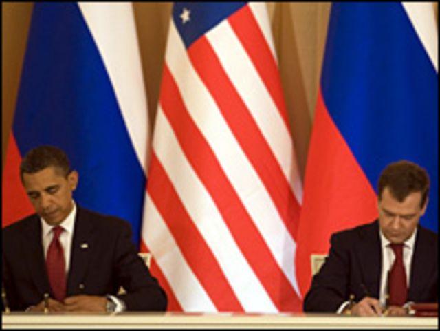 اوباما وميدفيديف