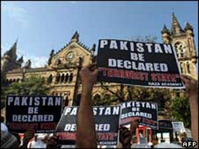 متظاهرون في مومباي