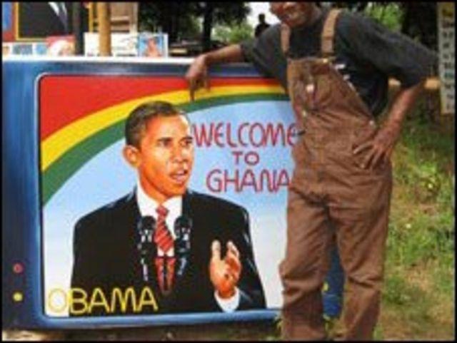 صورة للرئيس اوباما