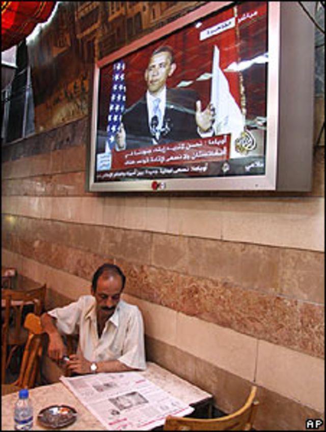 مقهى في دمشق