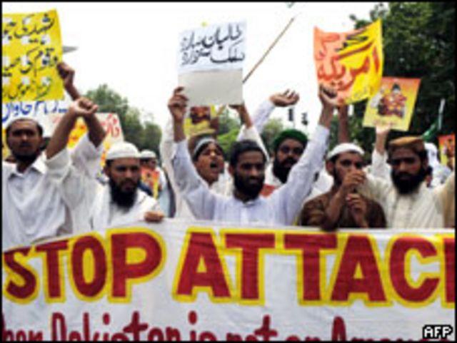 مظاهراات مناهضة لطالبان بلاهور جنوب بلكستان (12/07/09)