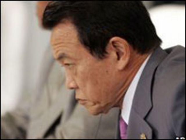 رئيس الوزرءا الياباني