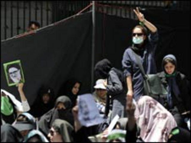 مظاهرات انصار المعارضة في طهران
