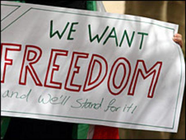 احتجاجات ايرانية