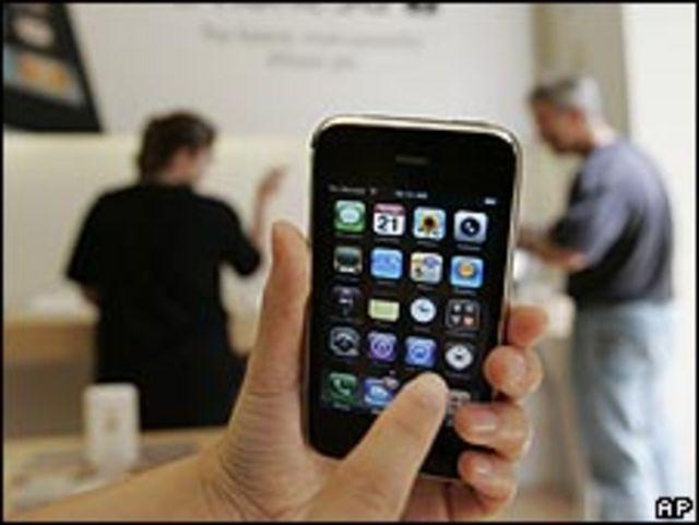 الطراز الجديد من أي فون 3GS