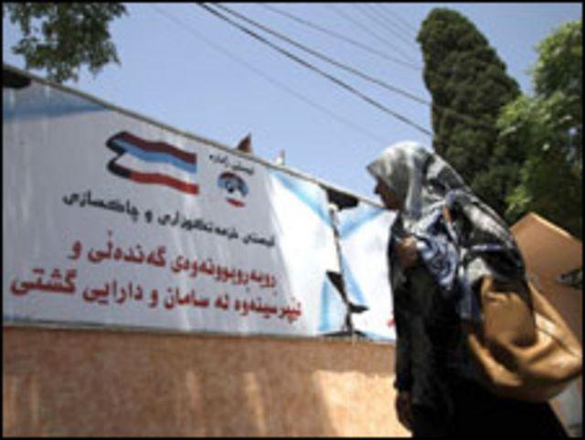 الانتخابات في كردستان