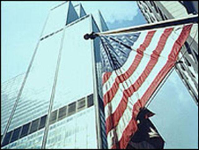 مبنى في نيويورك