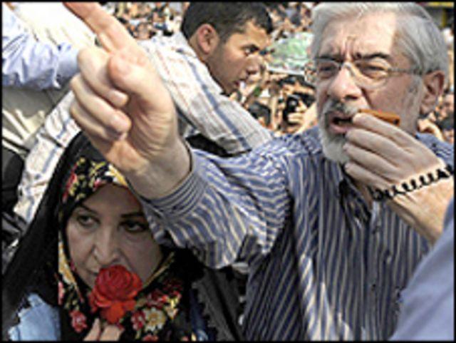 مير حسين موسوي وزوجته زهرة