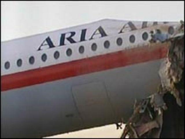 طائرة إيرانية محطمة