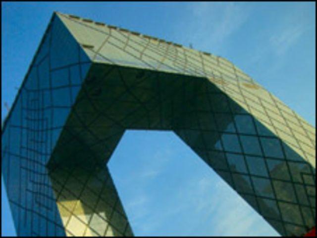 مقر التلفزيون الصيني المركزي