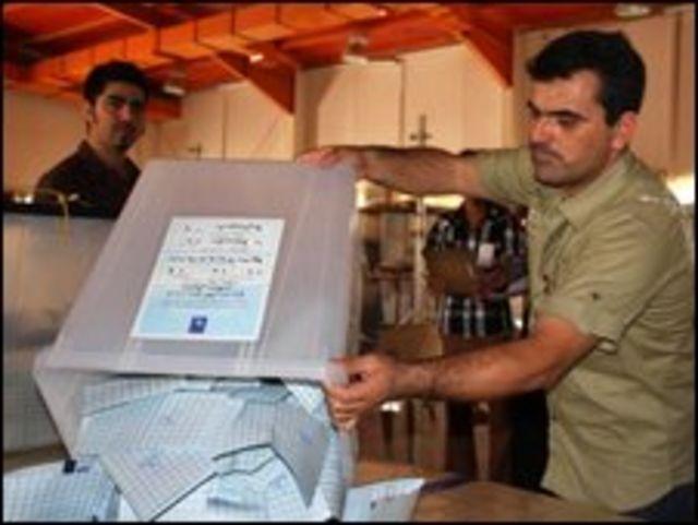 مركز اقتراع بكردستان