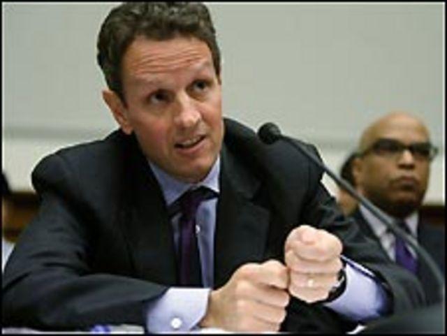 وزير المالية الامريكي تيموثي غيثنر
