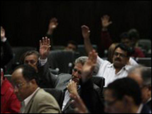صورة من داخل البرلمان الفنزويلي