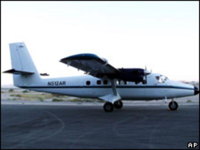 طائرة شبيهة بالمنكوبة
