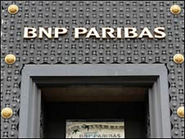 مقر بنك باريبا