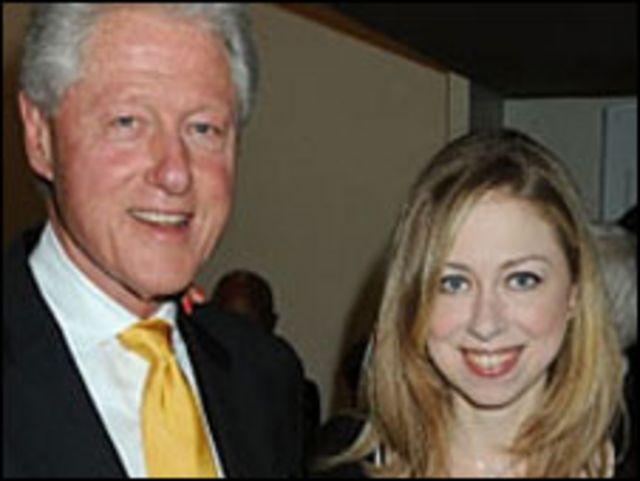 بيل وتشيلسي كلينتون