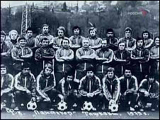 "Команда ""Пахтакор"", 1979 год. Из фильма РТР"