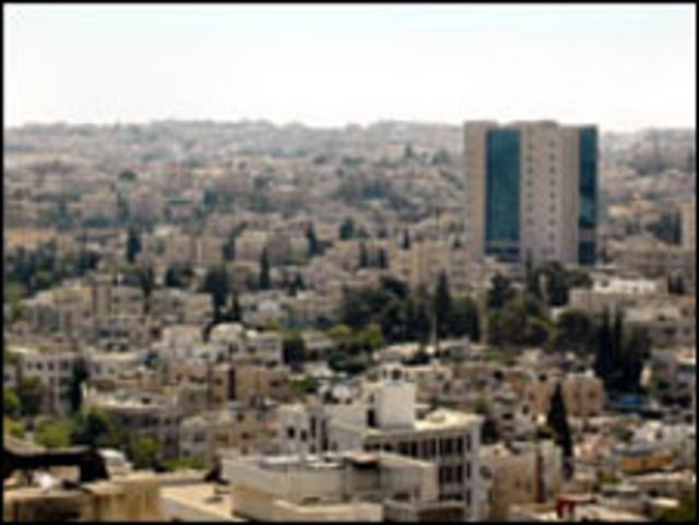 صورة لمدينة عمان