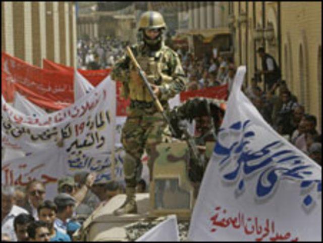 مظاهرة لللكتاب والصحفيين العراقيين