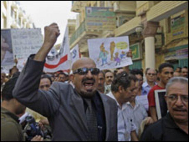 مظاهرة لصحفيين عراقيين