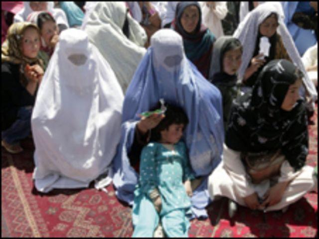 نساء افغانيات