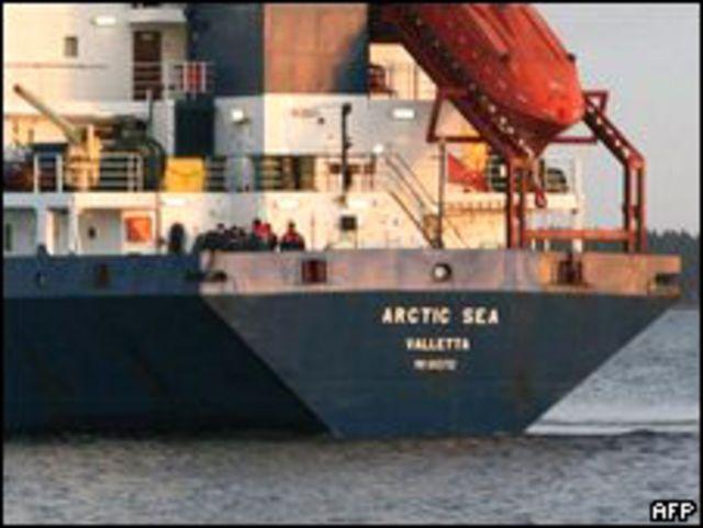 السفينة آركتيك سي