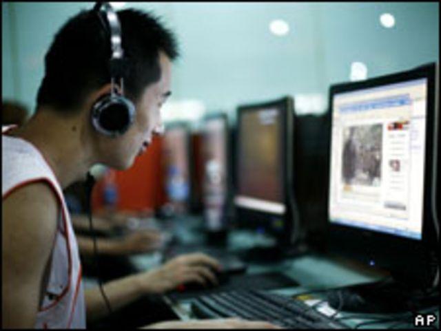 الانترنت في الصين