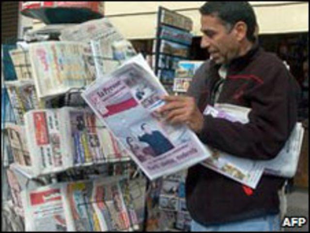 متصفح جرائد بتونس