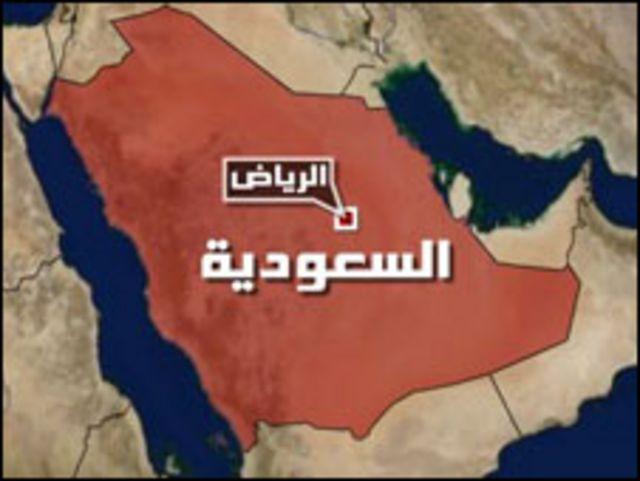 خارطة السعودية