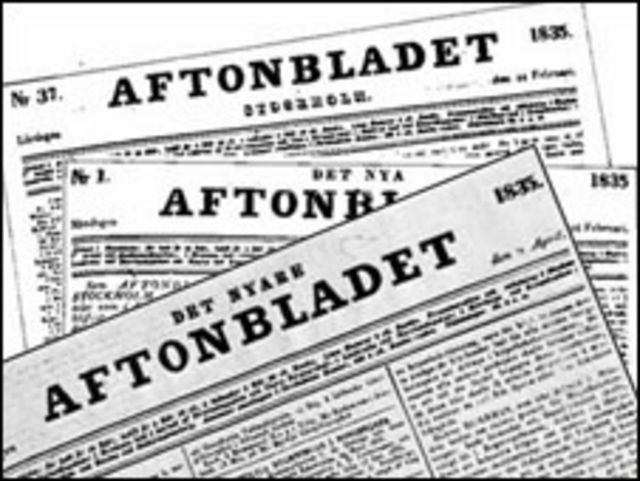 صحيفة سويدية