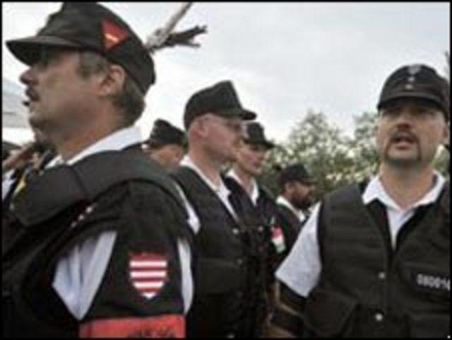 أفراد من الحرس المجري