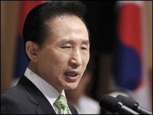 الرئيس الكوري الجنوبي لي ميونج باك