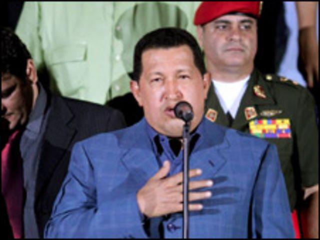 الرئيس الفزويلي هوجو تشافيز