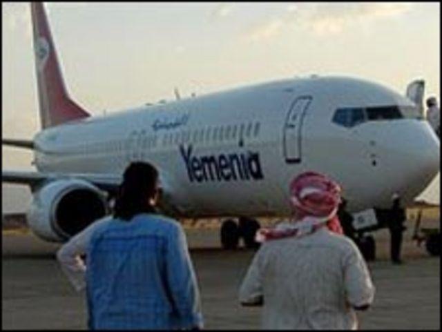 طائرة يمنية
