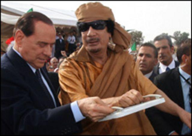 القذافي وبرلسكوني