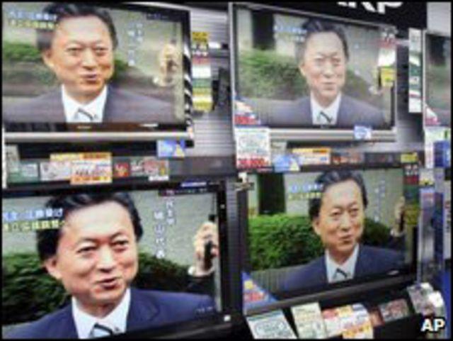 زعيم المعارضة اليابانية، يوكيو هاتوياما