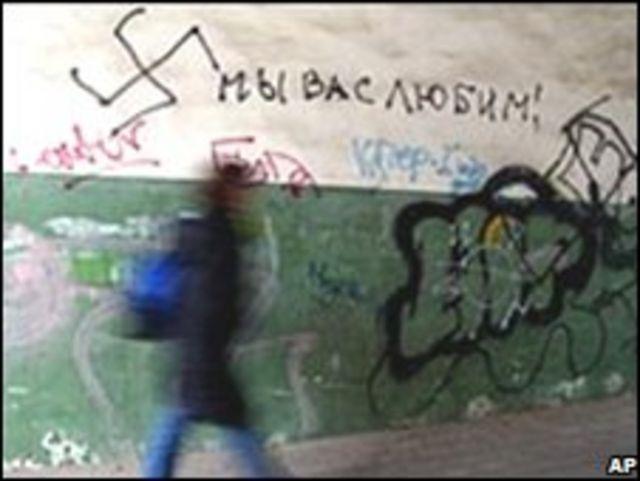 صعود النازية الجديدة في روسيا