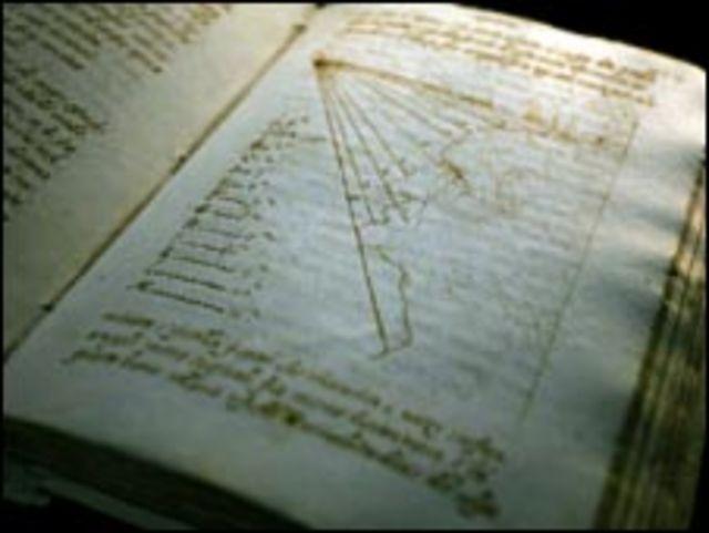 المخطوطة السينائية
