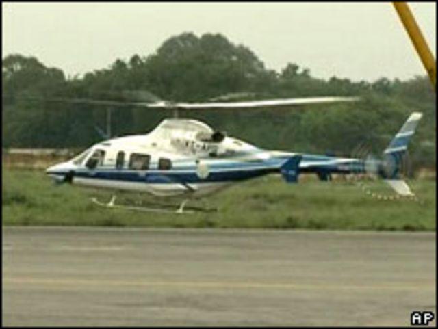 इसी हेलिकॉप्टर से रवाना हुए थे राजशेखर रेड्डी