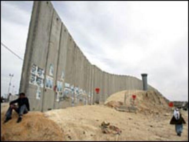الجدار الفاصل