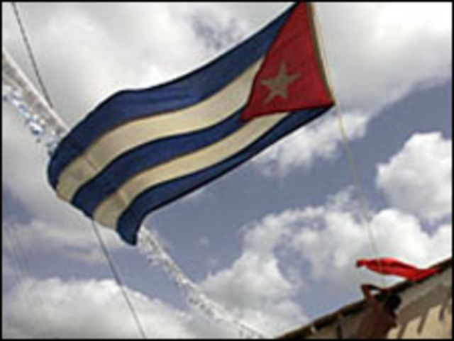 العلم الكوبي