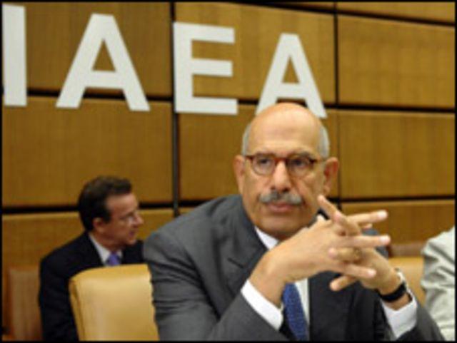 محمد البرادعي، مدير وكالة الطاقة الدولية